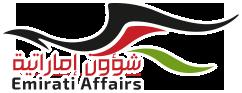 Emirati Affairs